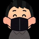 ★黒マスク.png