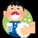 うがい手洗い1.png