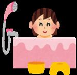 シャワー.png