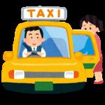 タクシー.png