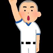 野球3.png