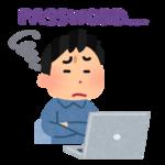 computer_password_wasureta.png