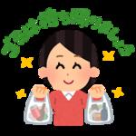 gomi_mochikaerimasyou.png