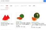 google検索-3.png