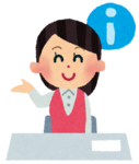 job_information.png