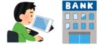 netbank.png
