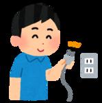 setsuden_plug_man.png