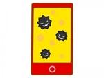 smart-phone_virus_14561-300x225.jpg