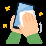 smartphone_fuku.png